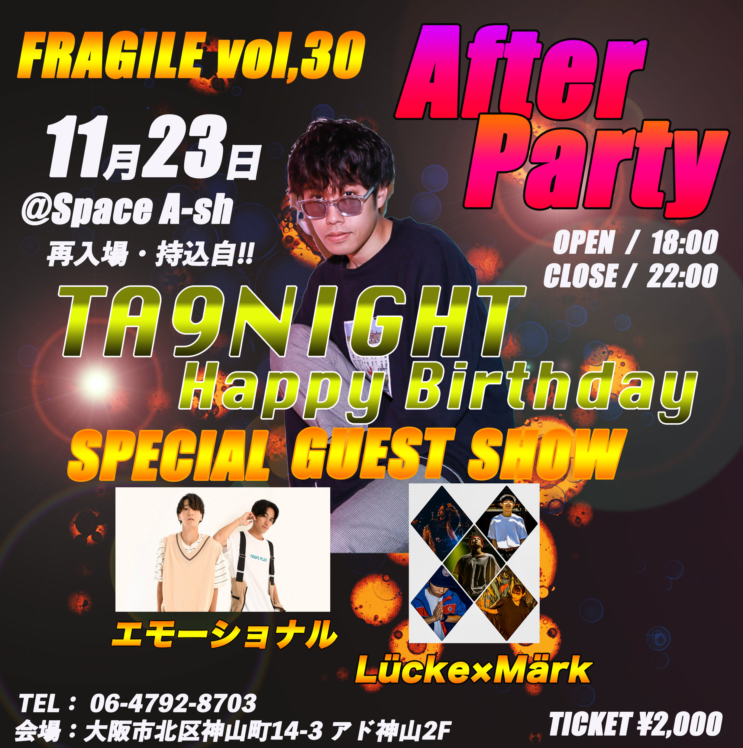 After Party vol.30 TA9NIGHT