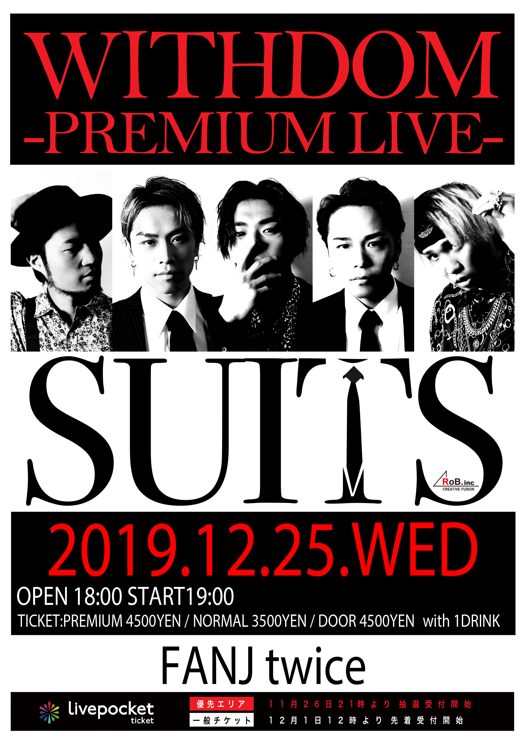 "WITHDOM -PREMIUM LIVE- ""SUITS vol.2"""