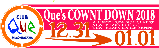 """Que's COUNTDOWN 2018 """"1st STAGE ゆくとし"""""""