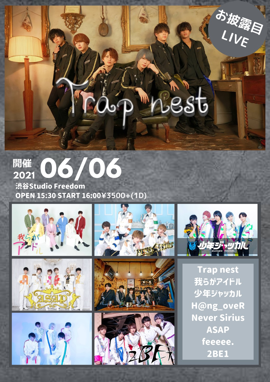 Trap nest お披露目LIVE