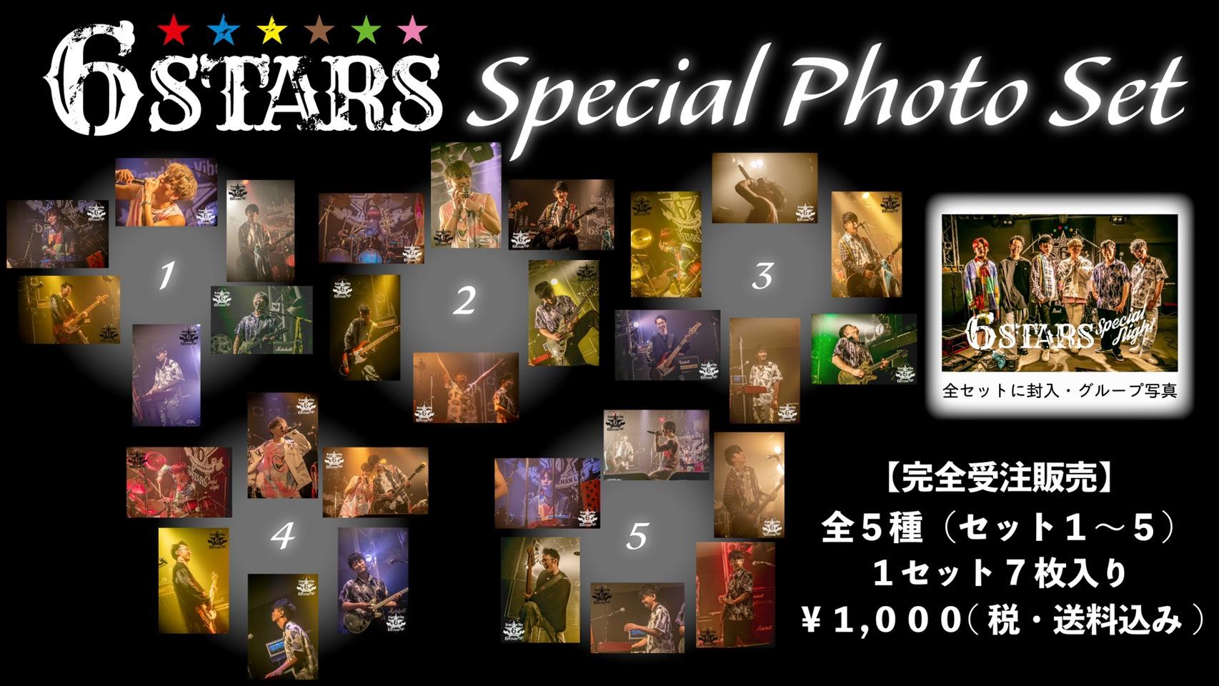【完全受注販売】Brand New Vibe online ONEMAN Live「6STARS Special Night」ライブ・フォト販売決定!