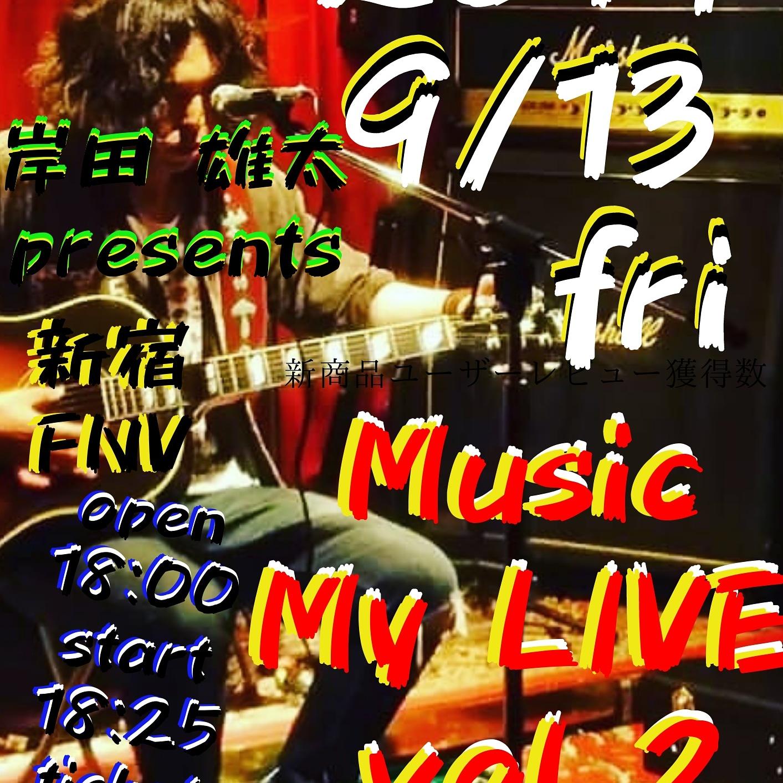 岸田雄太presents【MusicMyLIVE.vol,2】