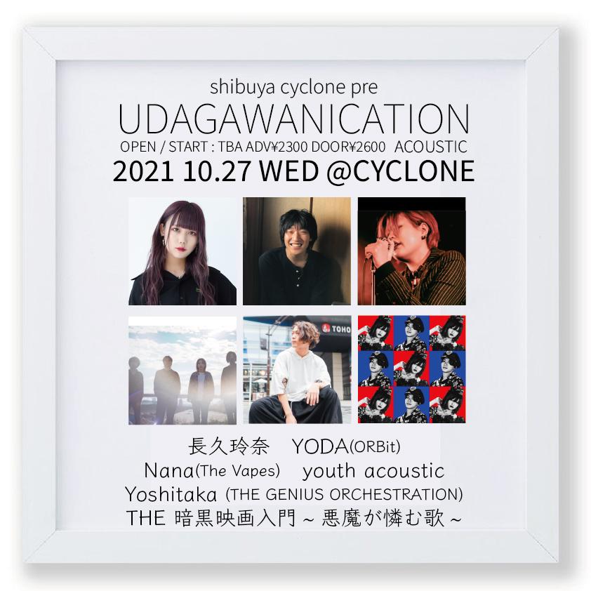 CYCLONE pre UDAGAWANICATION acoustic