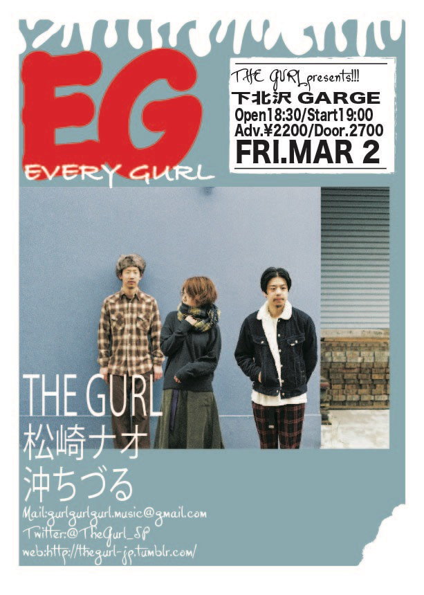 THE GURL presents「EVERY GURL」