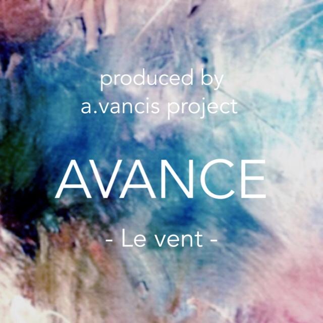 AVANCE - Le vent -