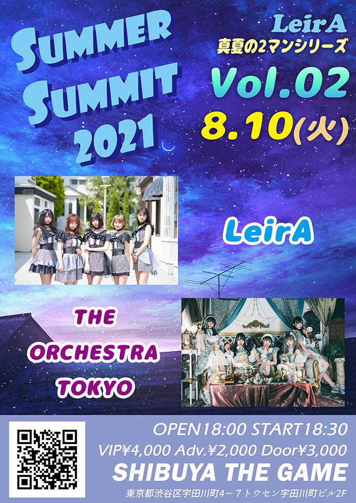 8/10(火) LeirA 真夏の2マンシリーズ「サマーサミット2021 Vol.02」