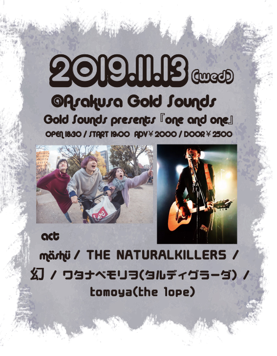 Gold Sounds presents『one and one』