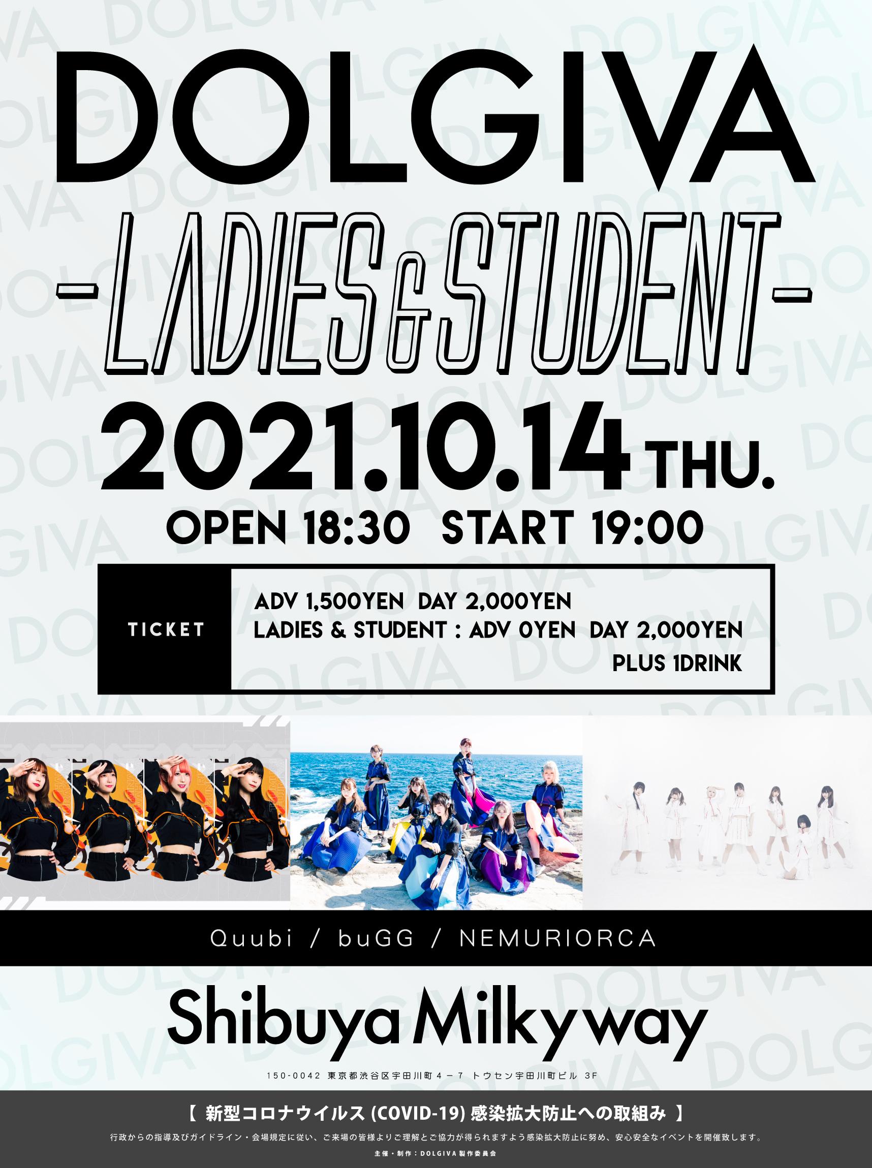 「DOLGIVA - ladies & student」