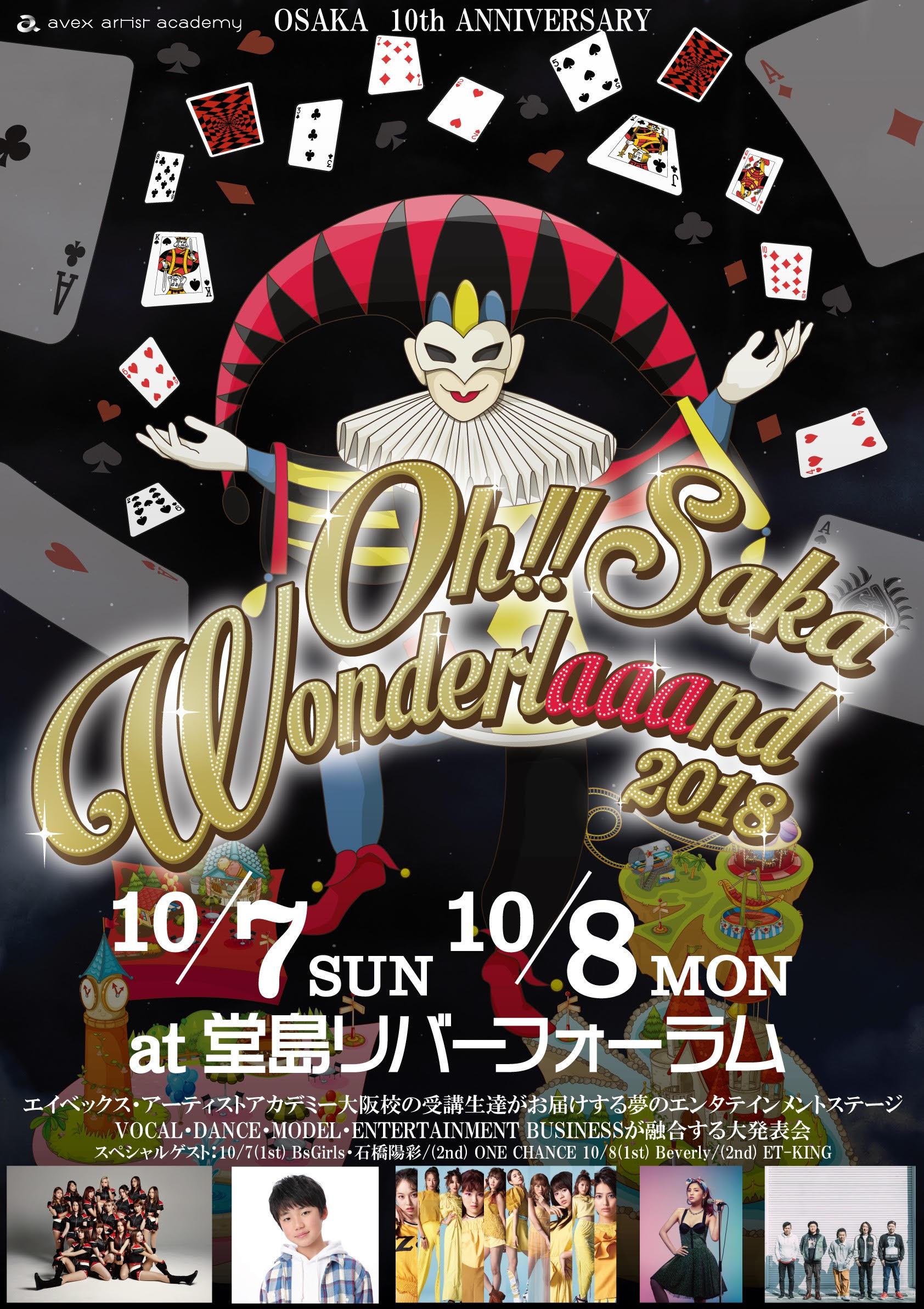 Oh!!Saka Wonderlaaand 2018