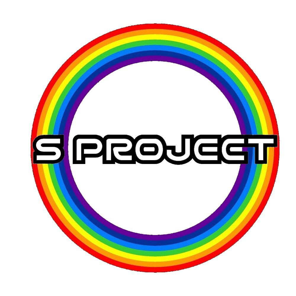 S PROJECT イベント企画メンバーお申し込みページ