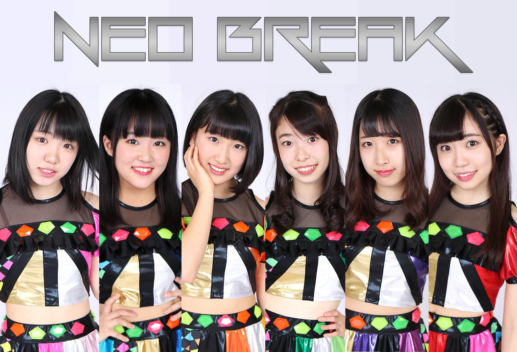 女子箱 -ガールズボックス #55- 〜give a dance!!〜