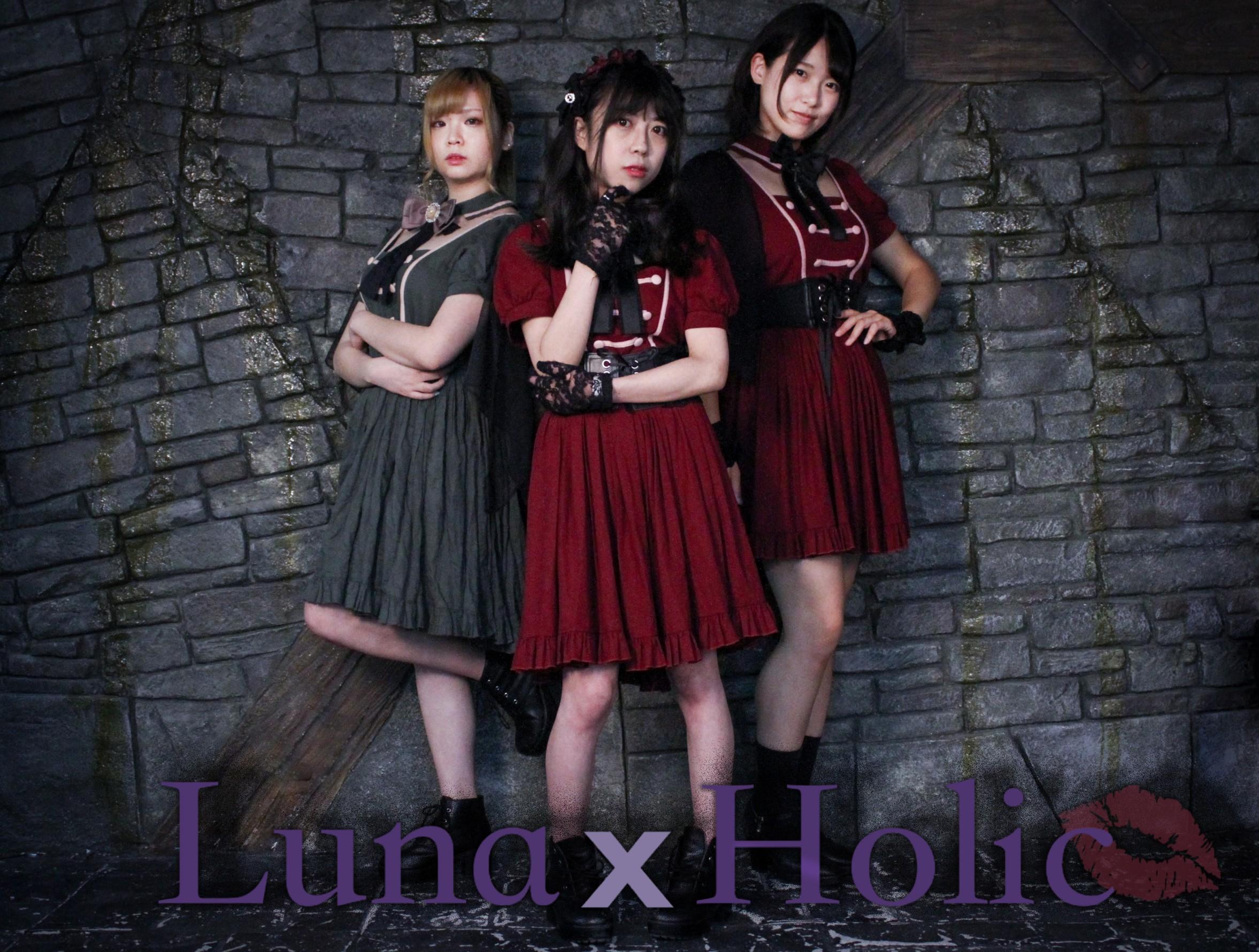 Luna×Holic 1st ワンマンライブ『サイセイ』