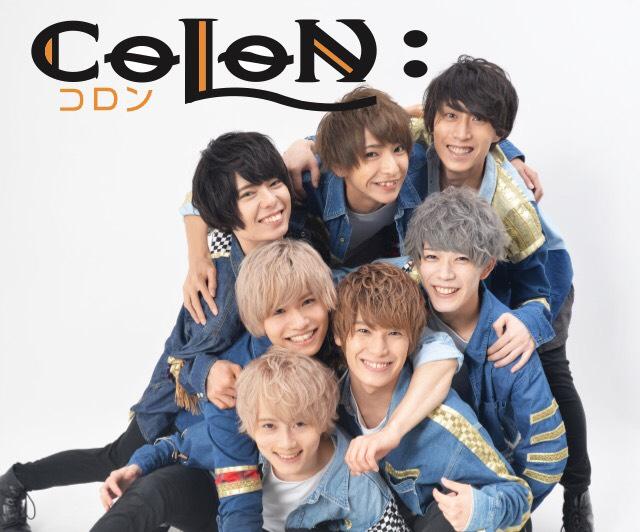 CoLoN:1ヶ月遅れの1周年記念単独LIVE!