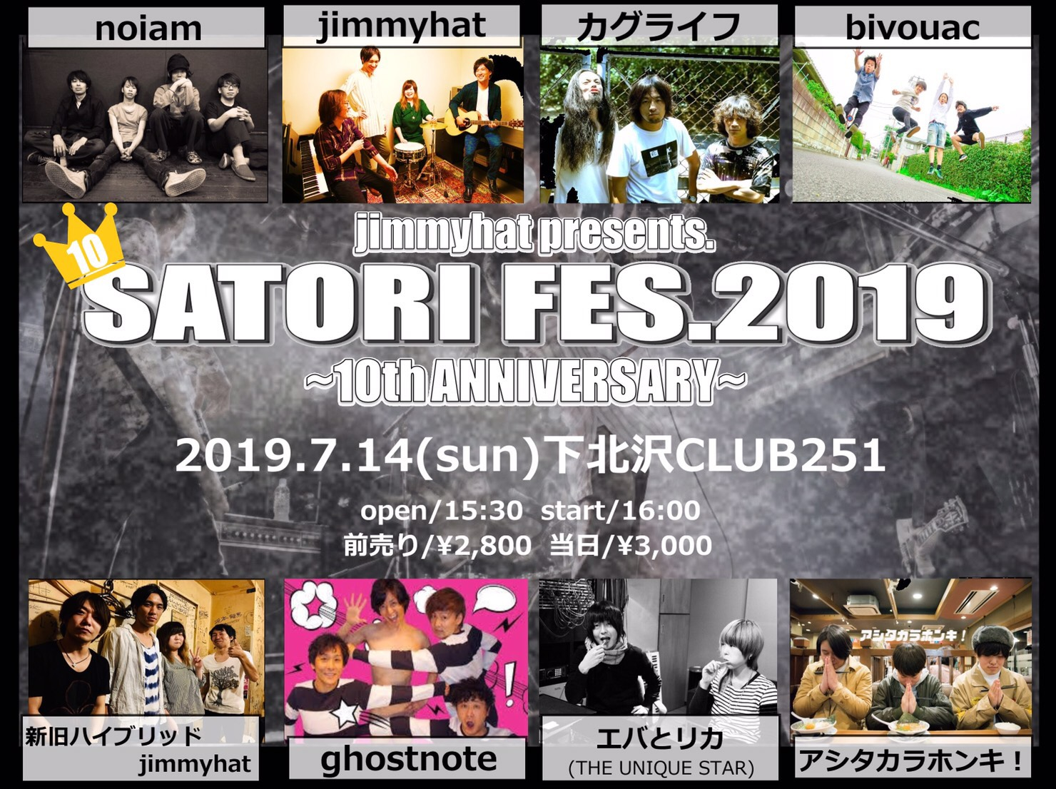 jimmyhat presents SATORI FES. 2019〜10thANNIVERSARY〜