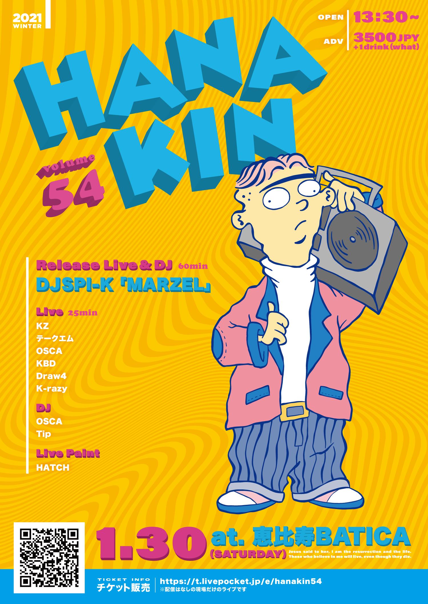 華金 Vol.54 ~ 東京公演 今あいにいく ~