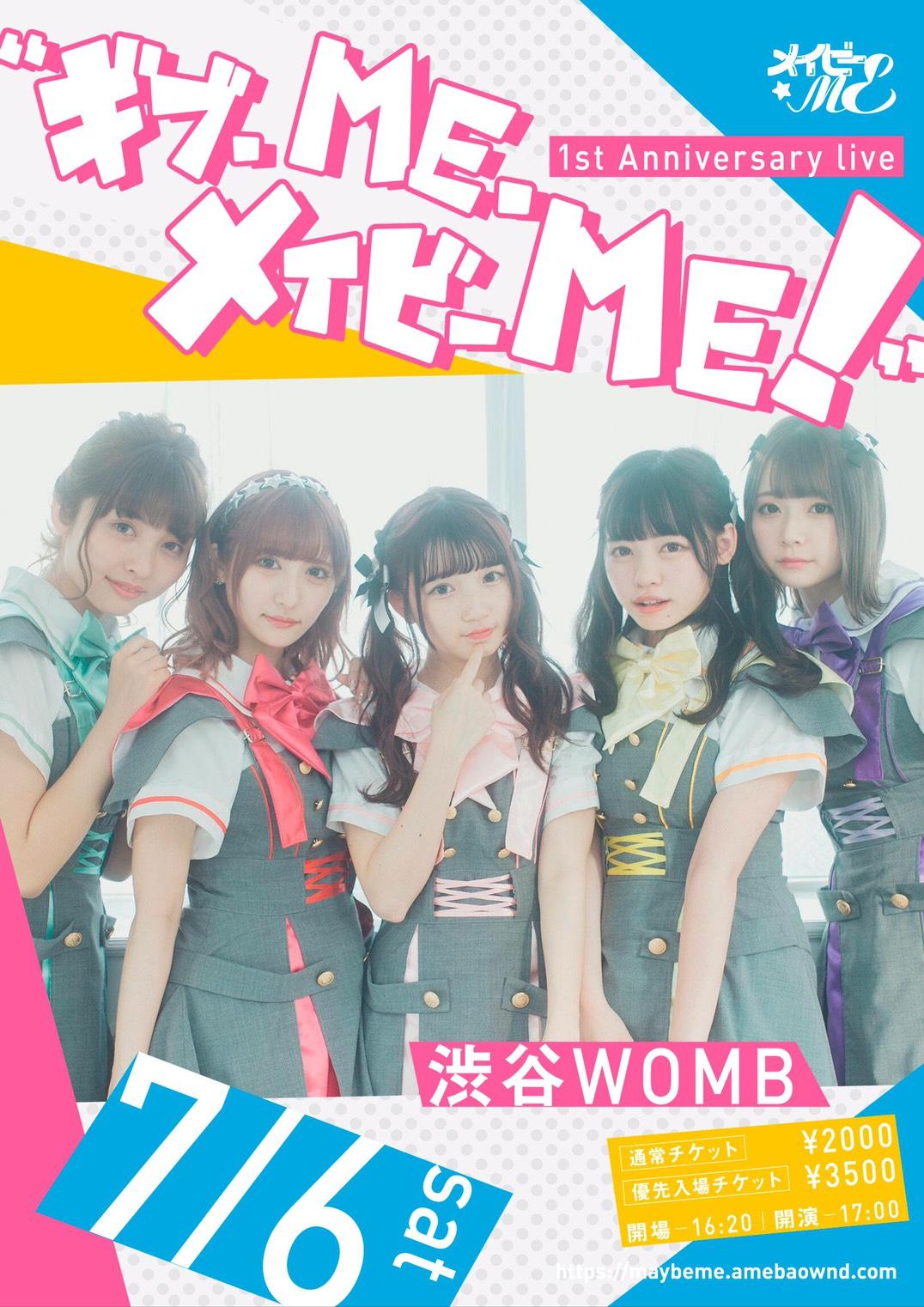 "1st Anniversary live ""ギブ・ME・メイビーME!"""