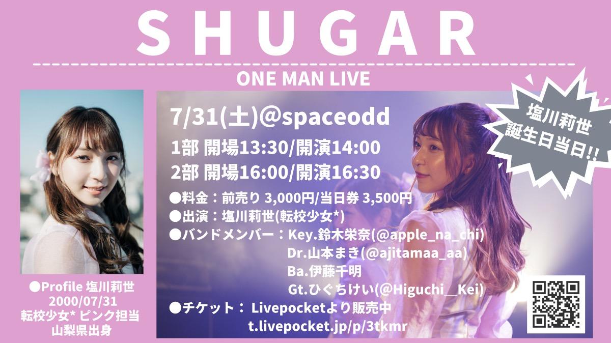 SHUGAR ONE MAN LIVE @spaceodd 2部
