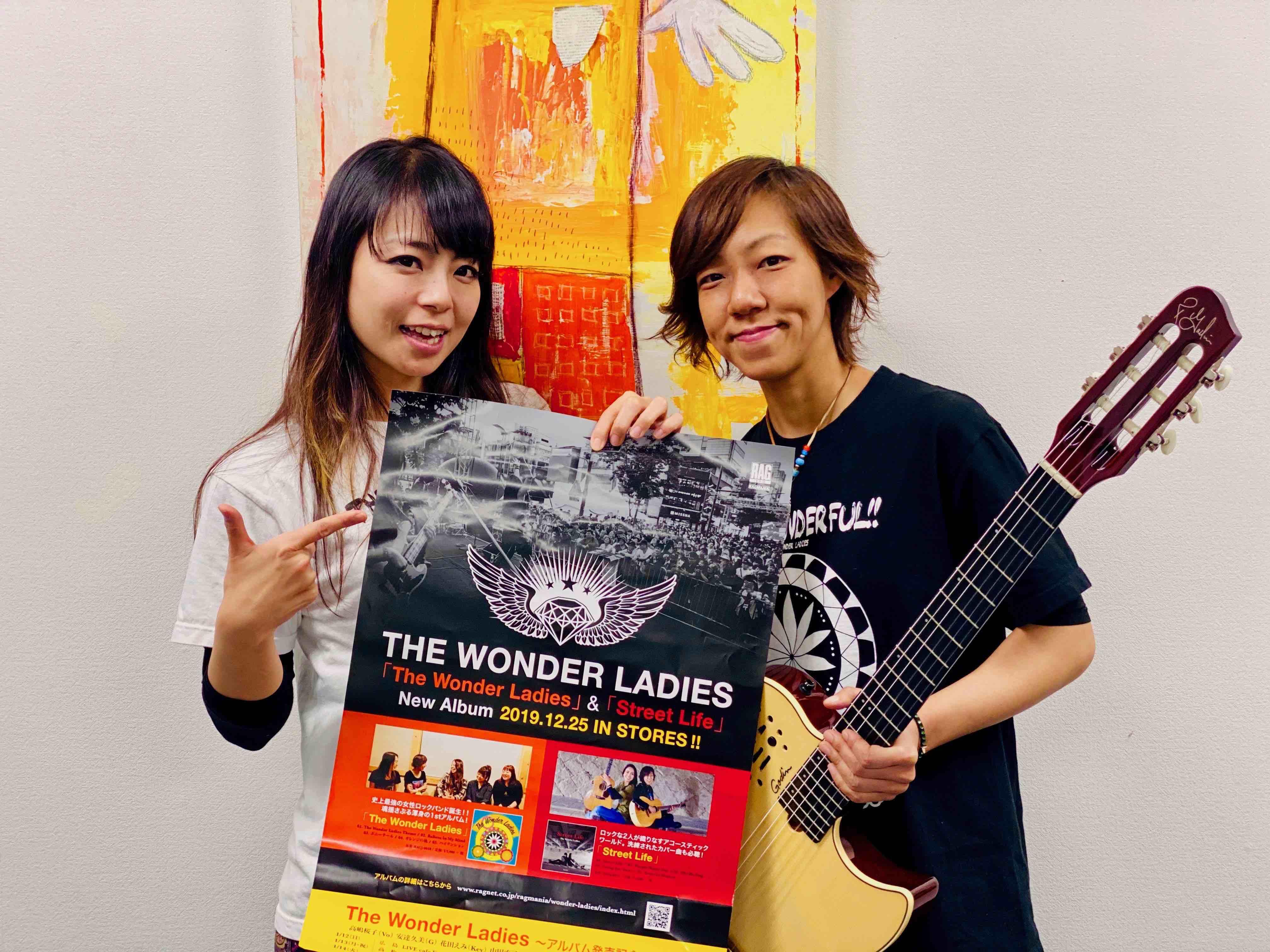 The Wonder Ladies 〜全国番所巡り二人旅 レコ発ライブ!〜 21番所:池袋 Absolute Blue