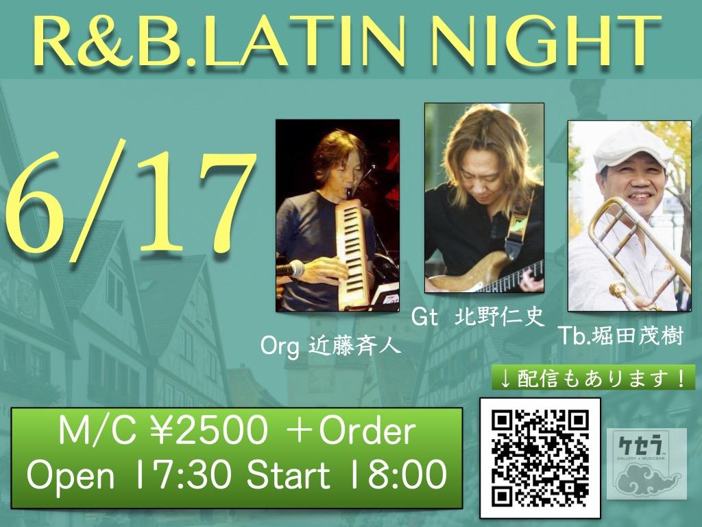 21/6/17 R&B LATIN NIGHT(開始時間が18時になっております)