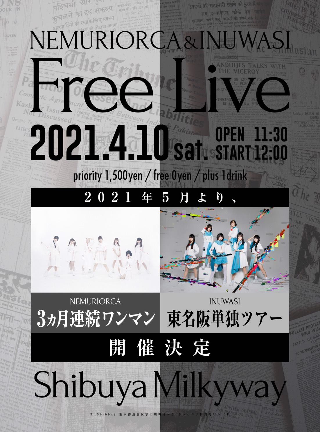 「NEMURIORCA & INUWASI -Free Live-」