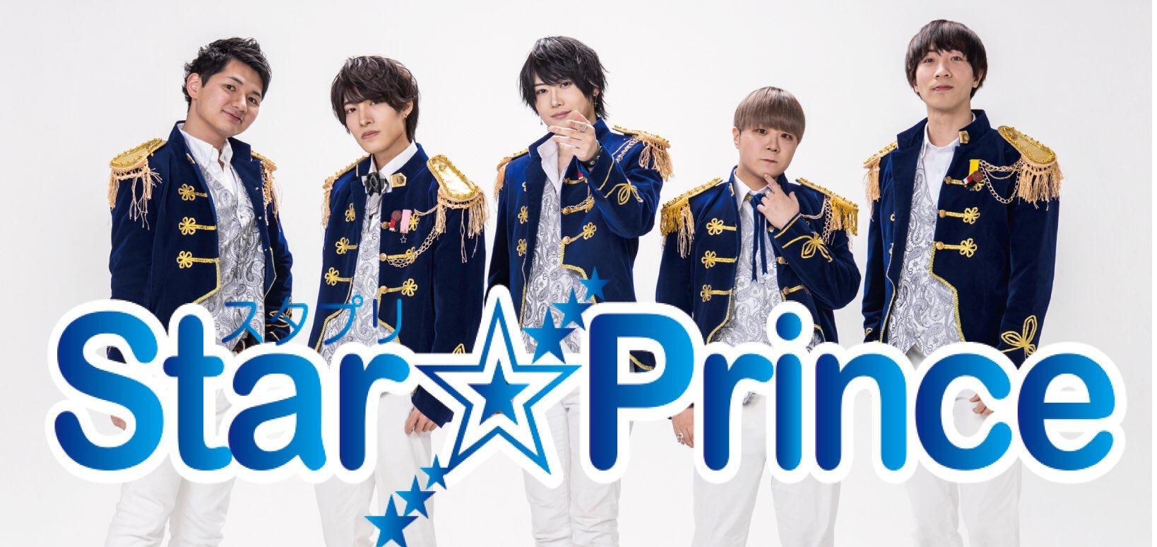 GALAXY BOYS定期公演@新学期応援SP