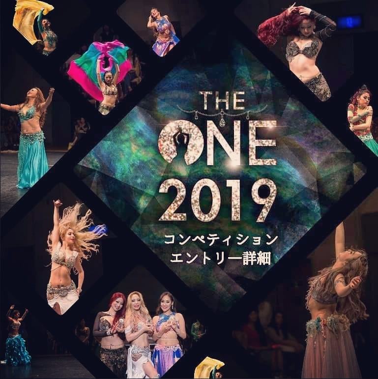 Competition 予選エントリー 審査料入金ページ 【BellyDance Competition -The ONE- 2019】