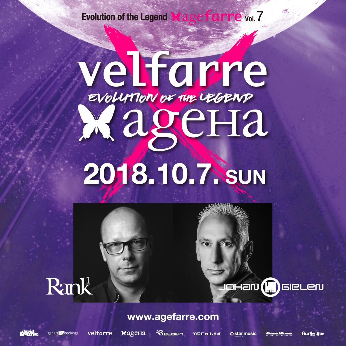 "velfarre × ageHa ""agefarre 2018"" vol.7"
