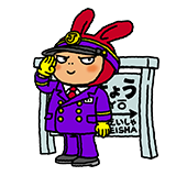 JUMP SHOP東京駅店事前入店申込