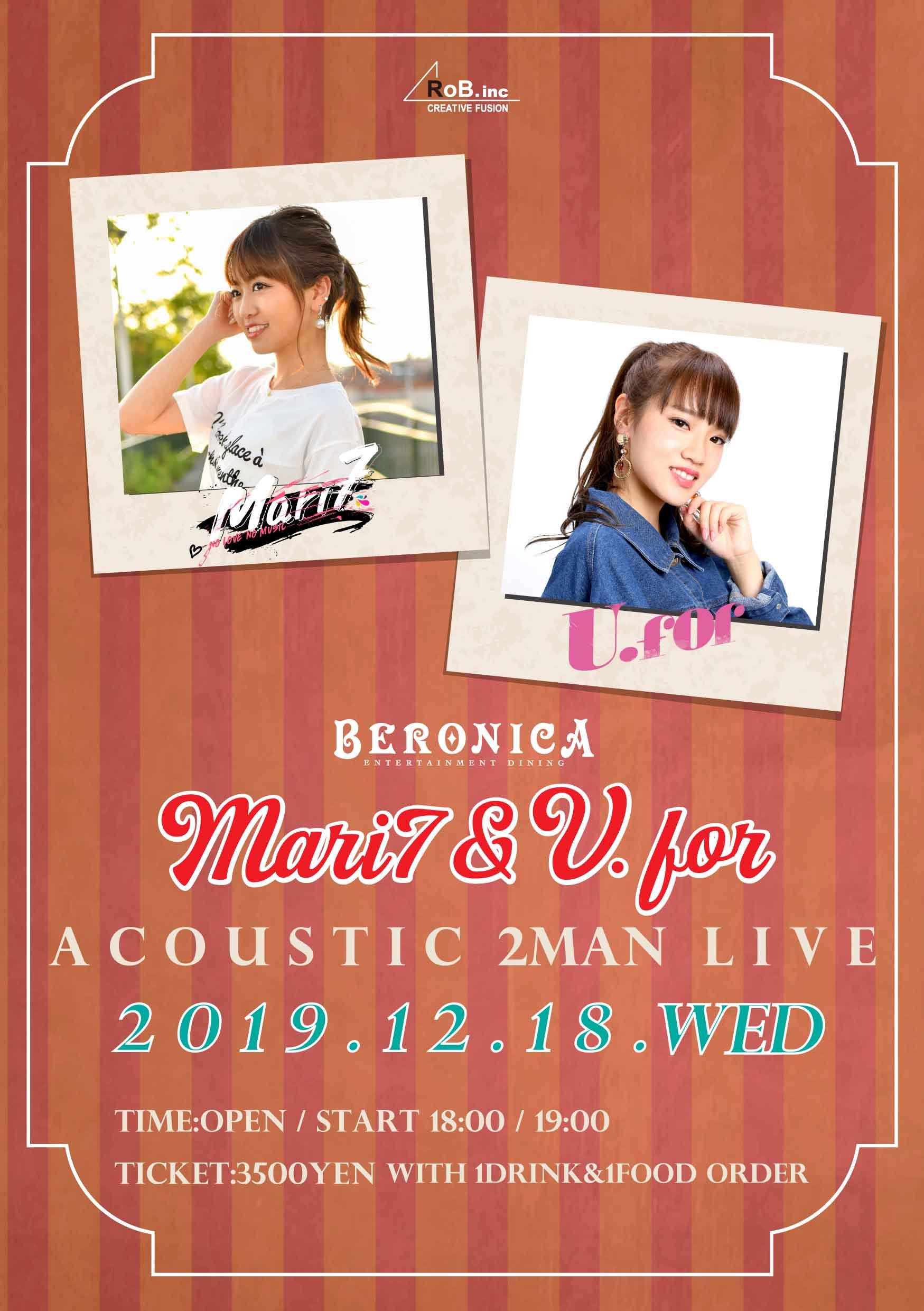 """Mari7&U.for ACOUSTIC 2MAN LIVE"""
