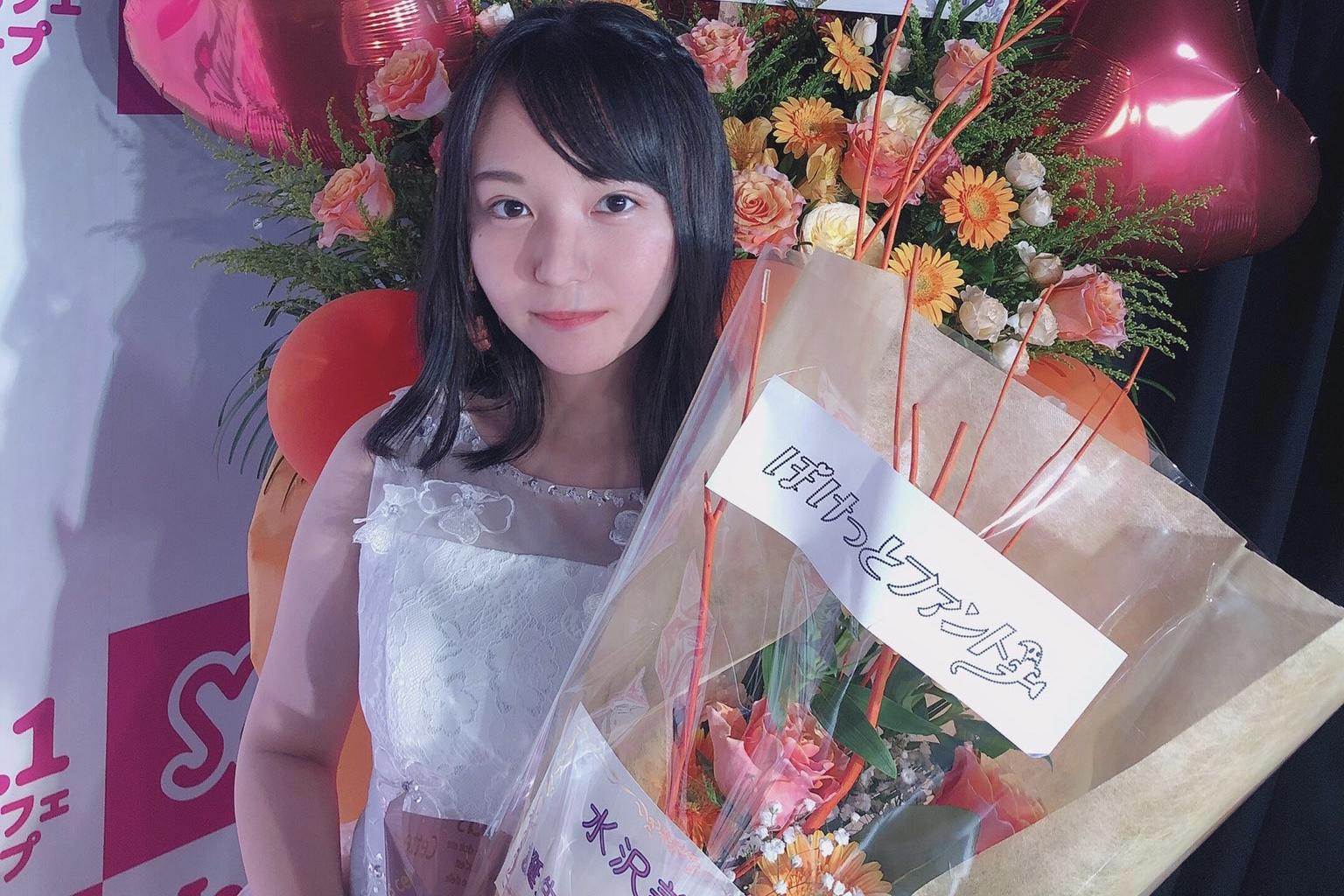 水沢美咲17th生誕祭!
