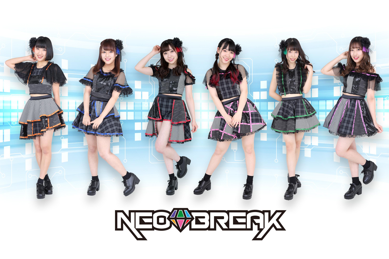 女子箱 #131 -NEOKatsu-