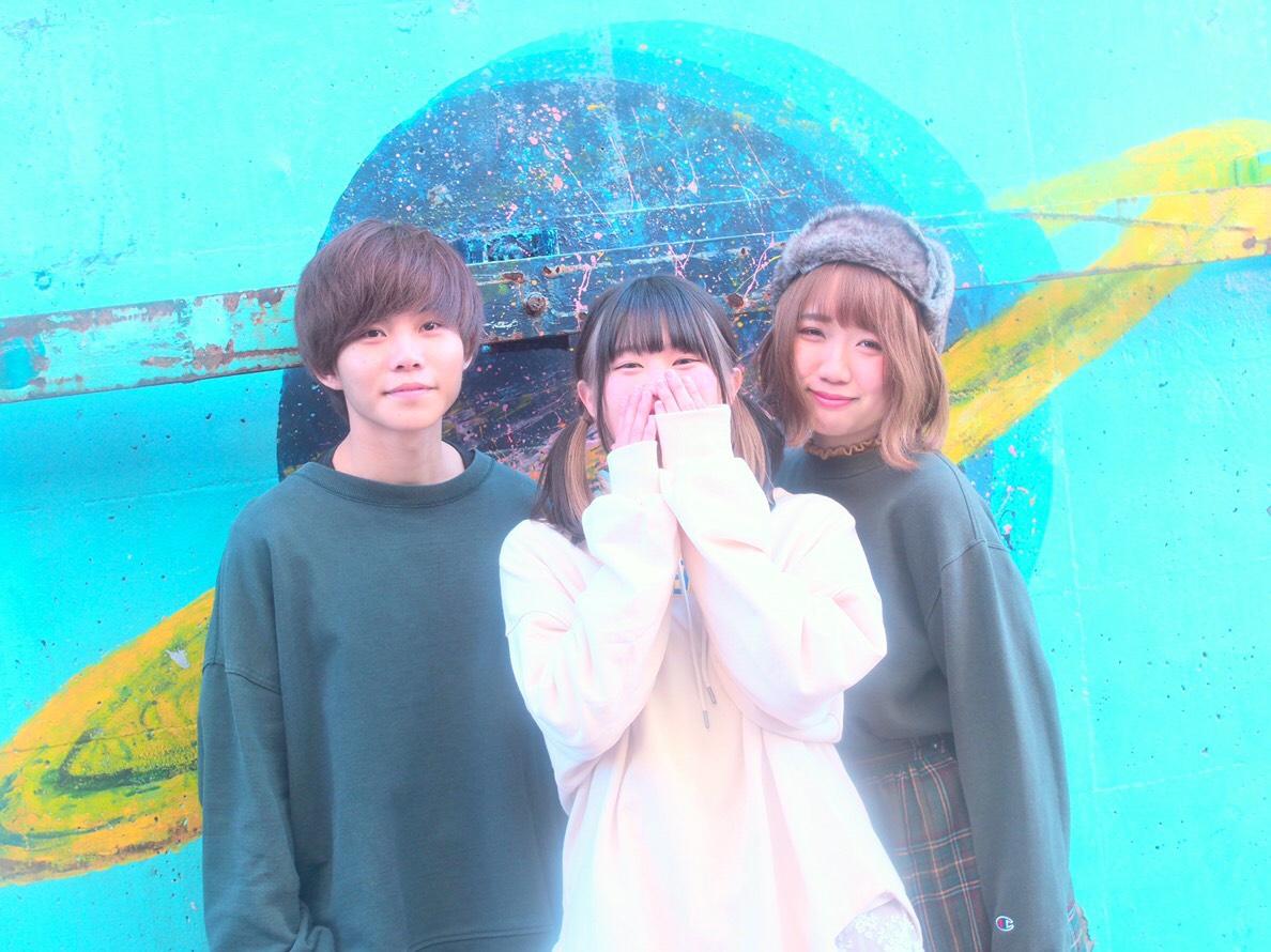 Organic Call / 月がさ / 明くる夜の羊 / アシタカラホンキ! / HelloMusic