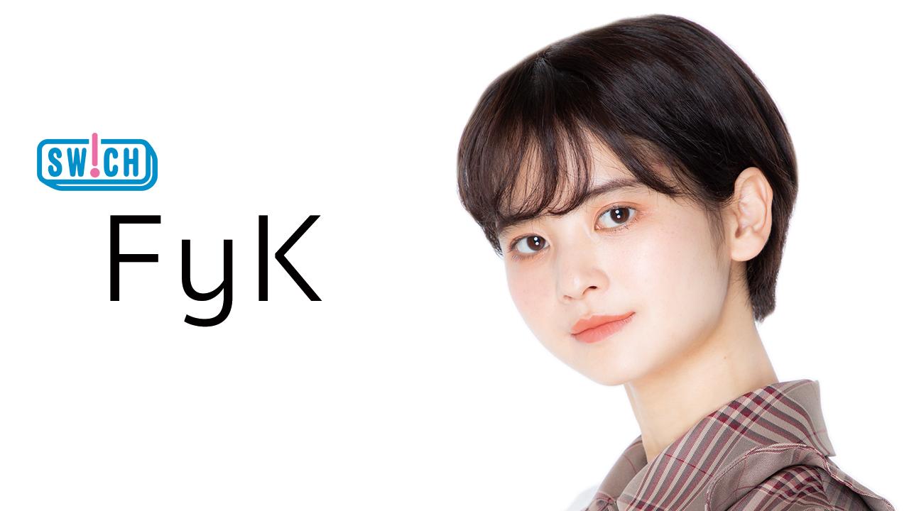 SW!CHオンライン特典会 -1/26 FyK回-