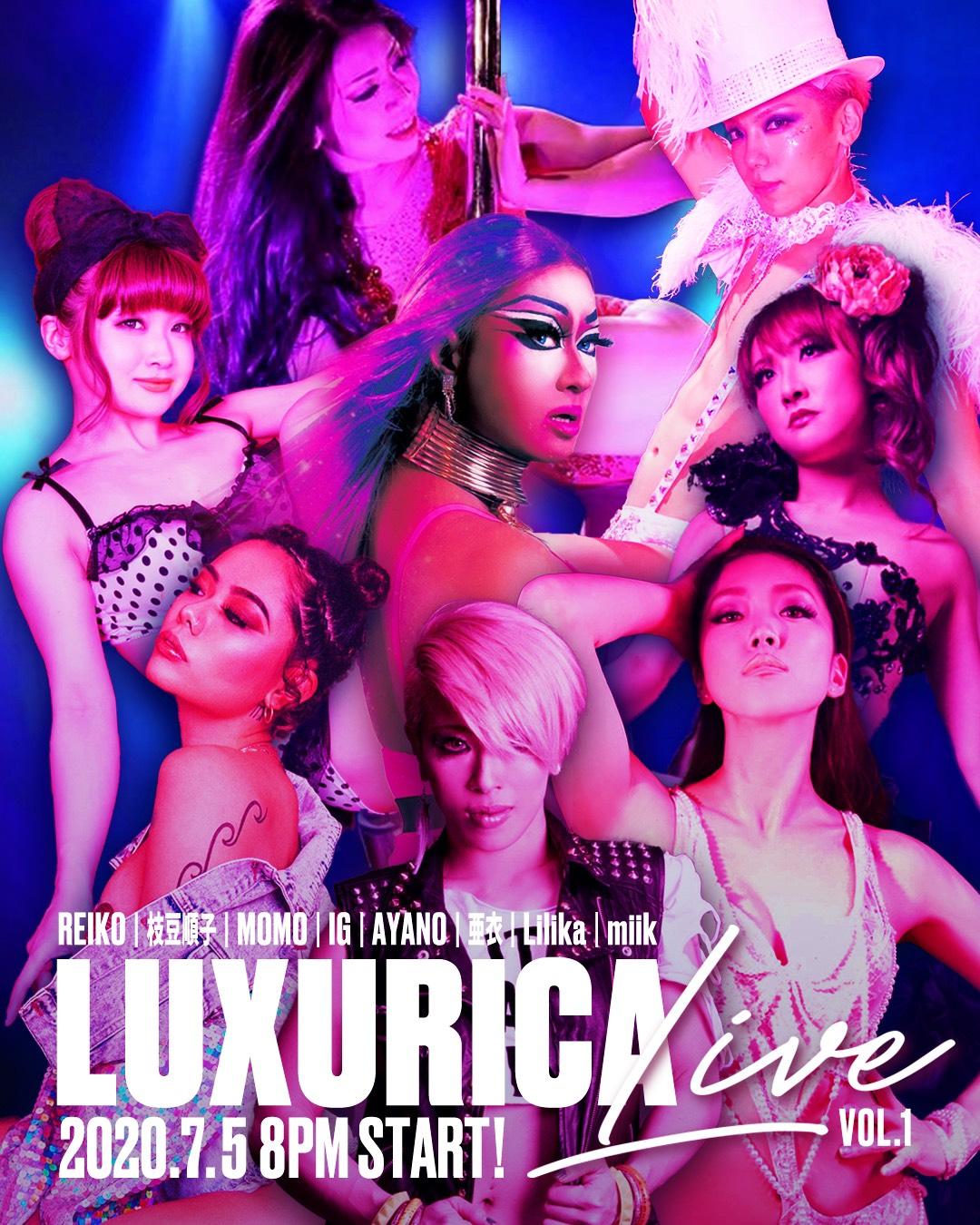 LUXURICA LIVE vol.1 〜無観客!!ポールダンスライブ配信showイベント〜
