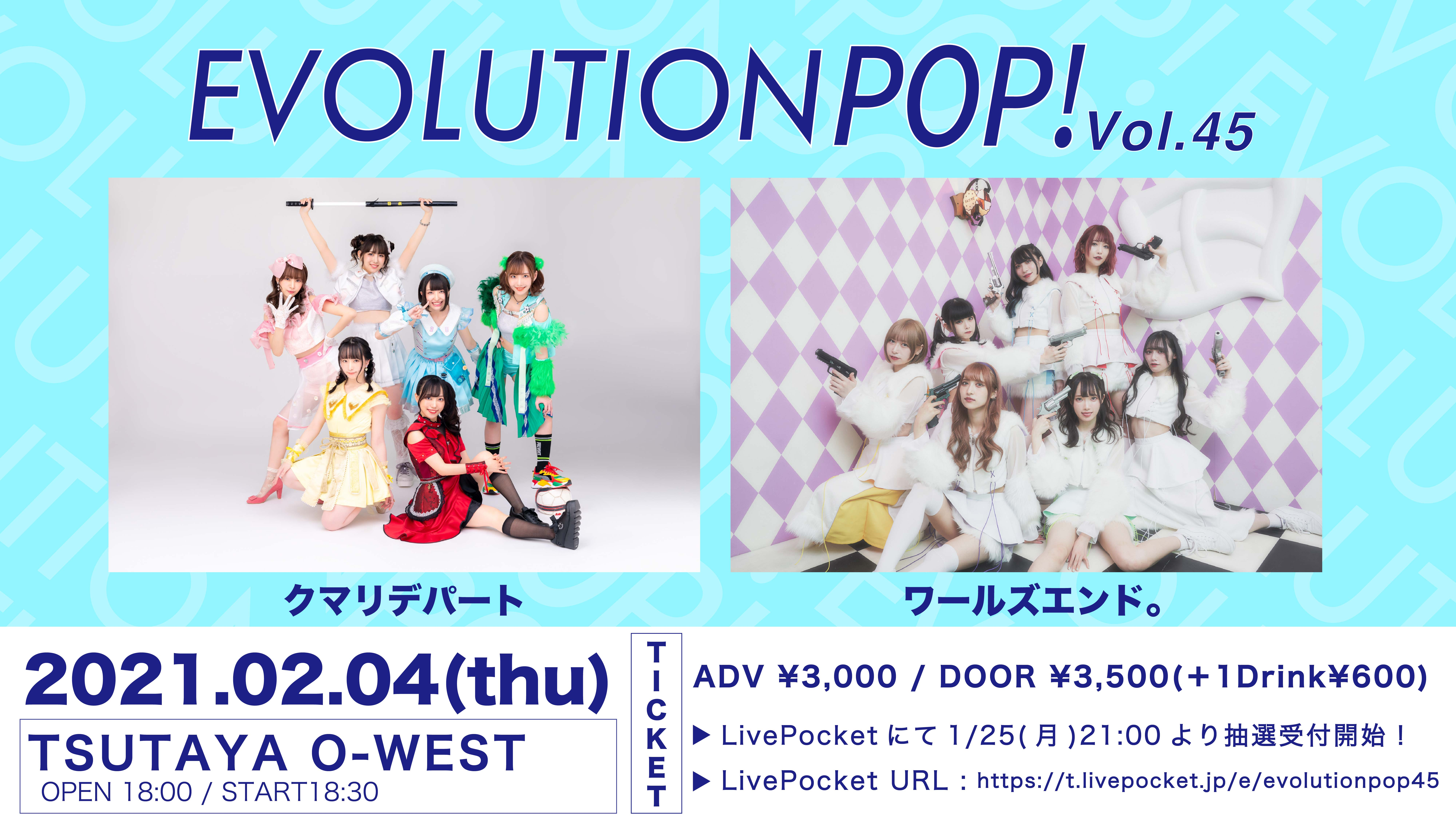 EVOLUTION POP!  Vol.45