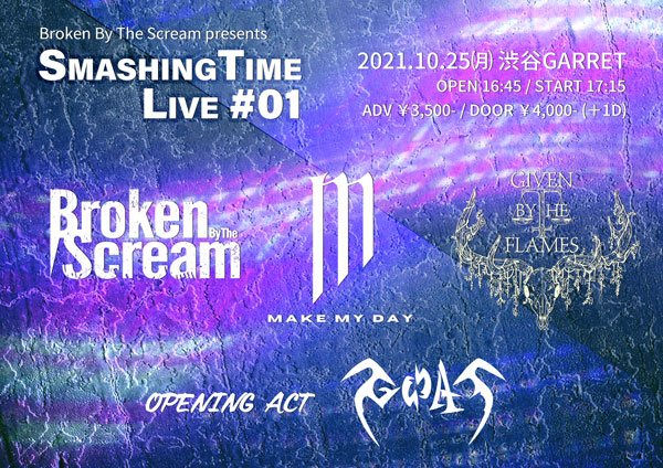 Broken By The Scream presents 「Smashing Time LIVE #01」