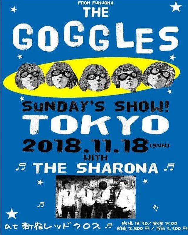 『THE GOGGLES Sunday's Show! with THE SHARONA』 ~ゴーグルズがやって来る!  ヤァ! ヤァ!ヤァ!