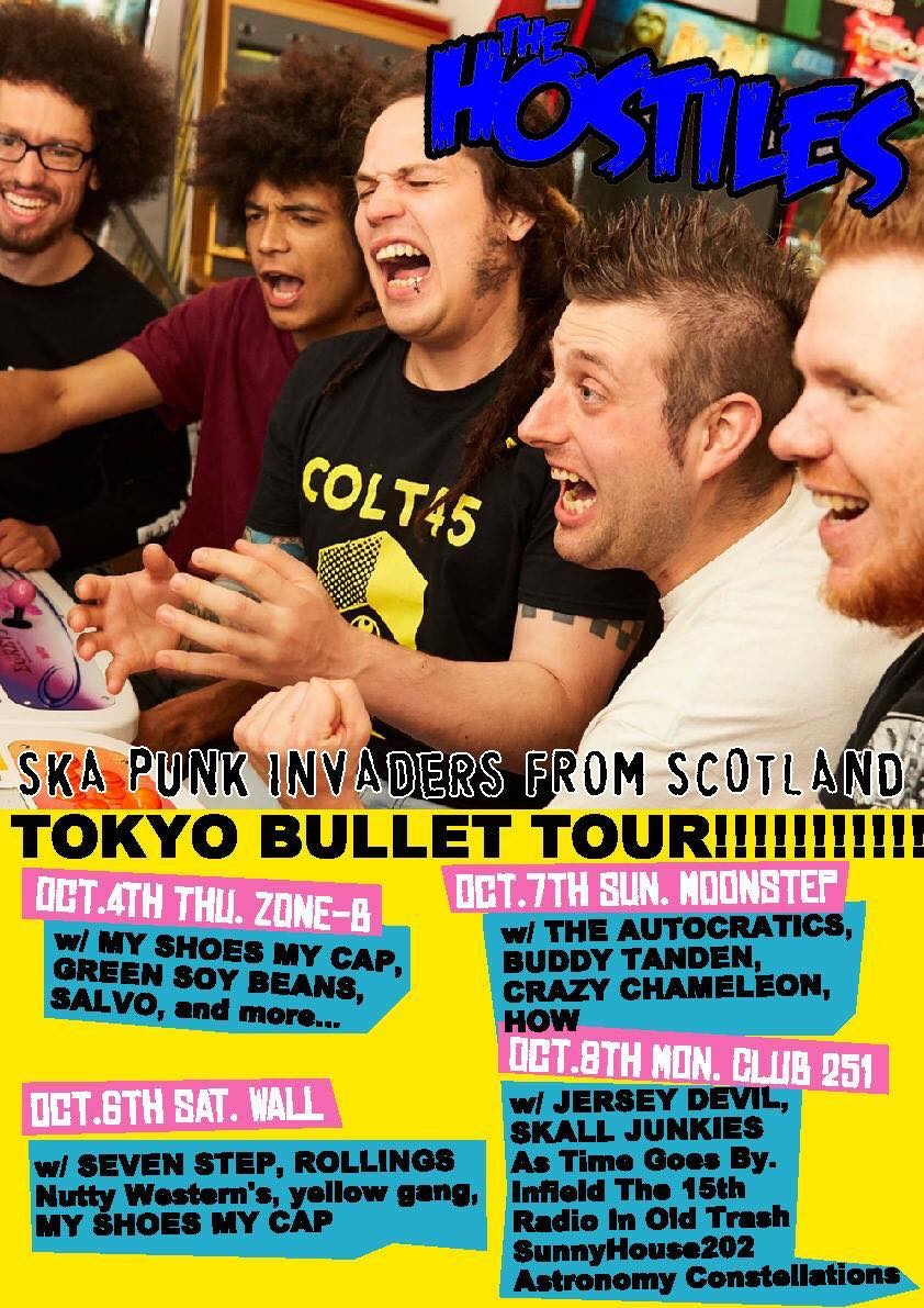 251 presents THE HOSTILES 〜TOKYO BULLET TOUR〜