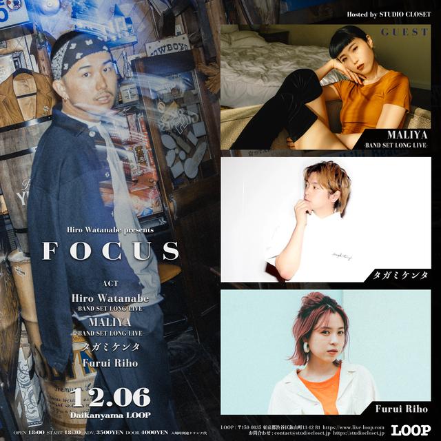 FOCUS - Vol.1