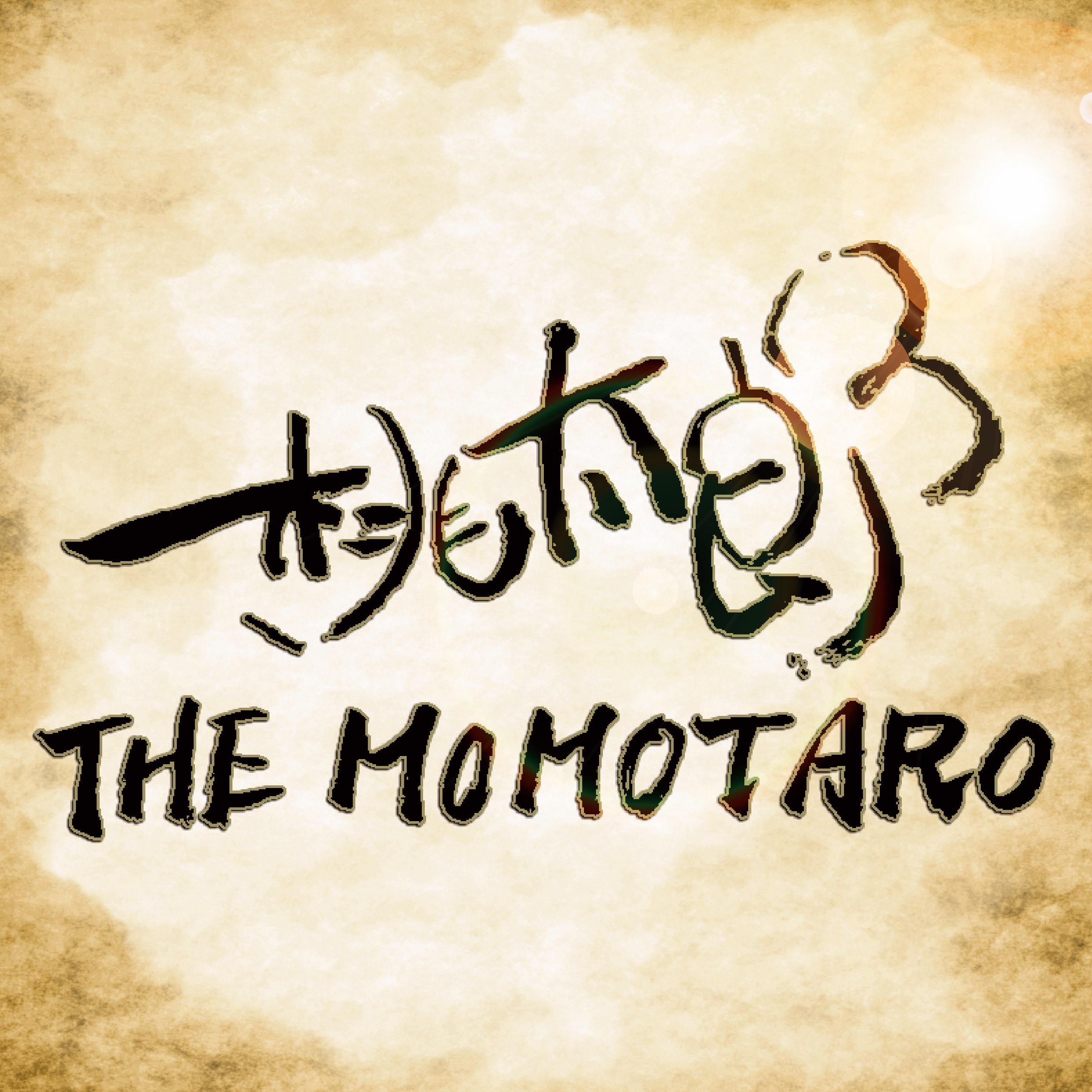 MAHORO MUSICAL 「THE MOMOTARO〜桃太郎〜」 誰も知らない桃太郎の物語
