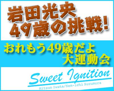岩田光央の画像 p1_27