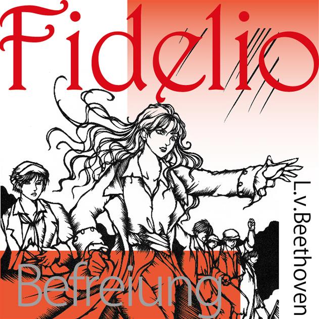 「フィデリオ」7日(日)15時公演