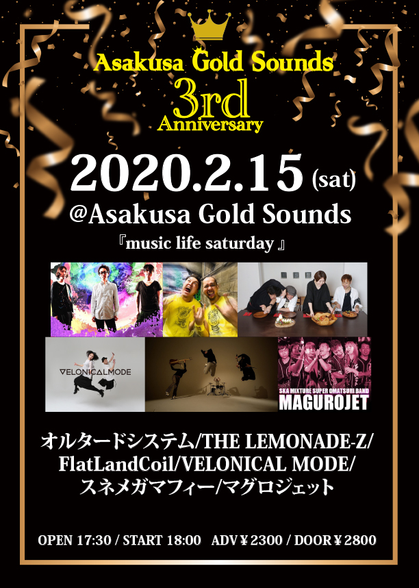Gold Sounds 3rd Anniversary『MUSIC LIFE SATURDAY』