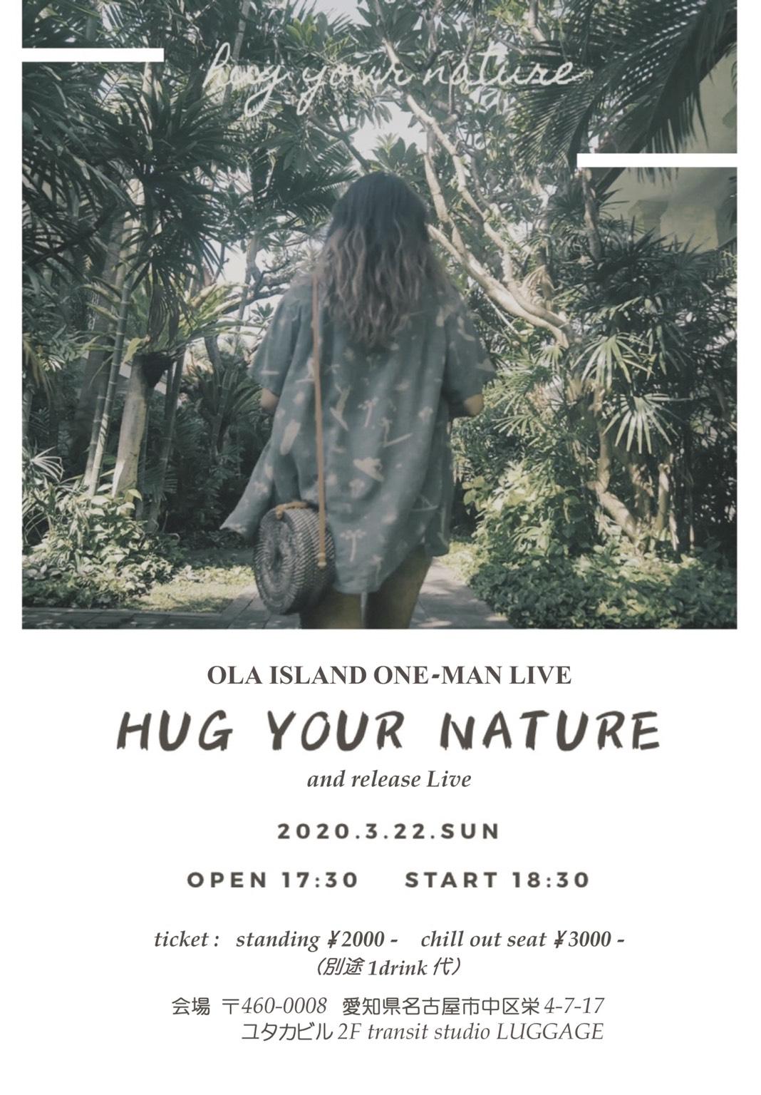 hug your nature