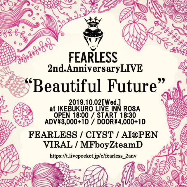FEARLESS 2周年Anniversary LIVE 『Beautiful Future』