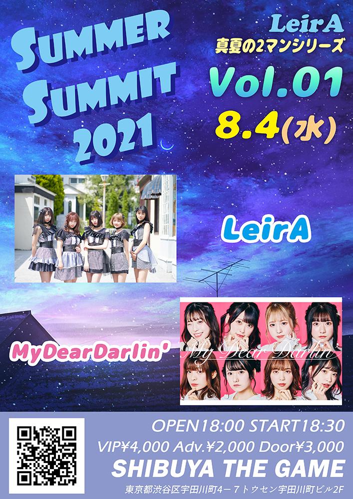 8/4(水) LeirA 真夏の2マンシリーズ「サマーサミット2021 Vol.01」