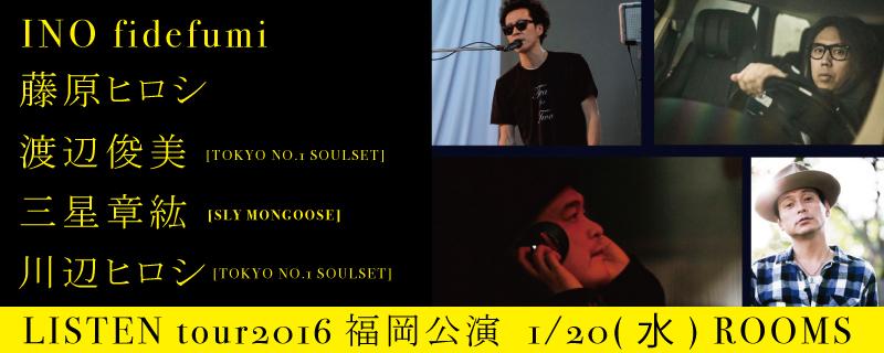 COMMON GROUND presnets 『LISTEN』 TOUR 2016 FUKUOKA