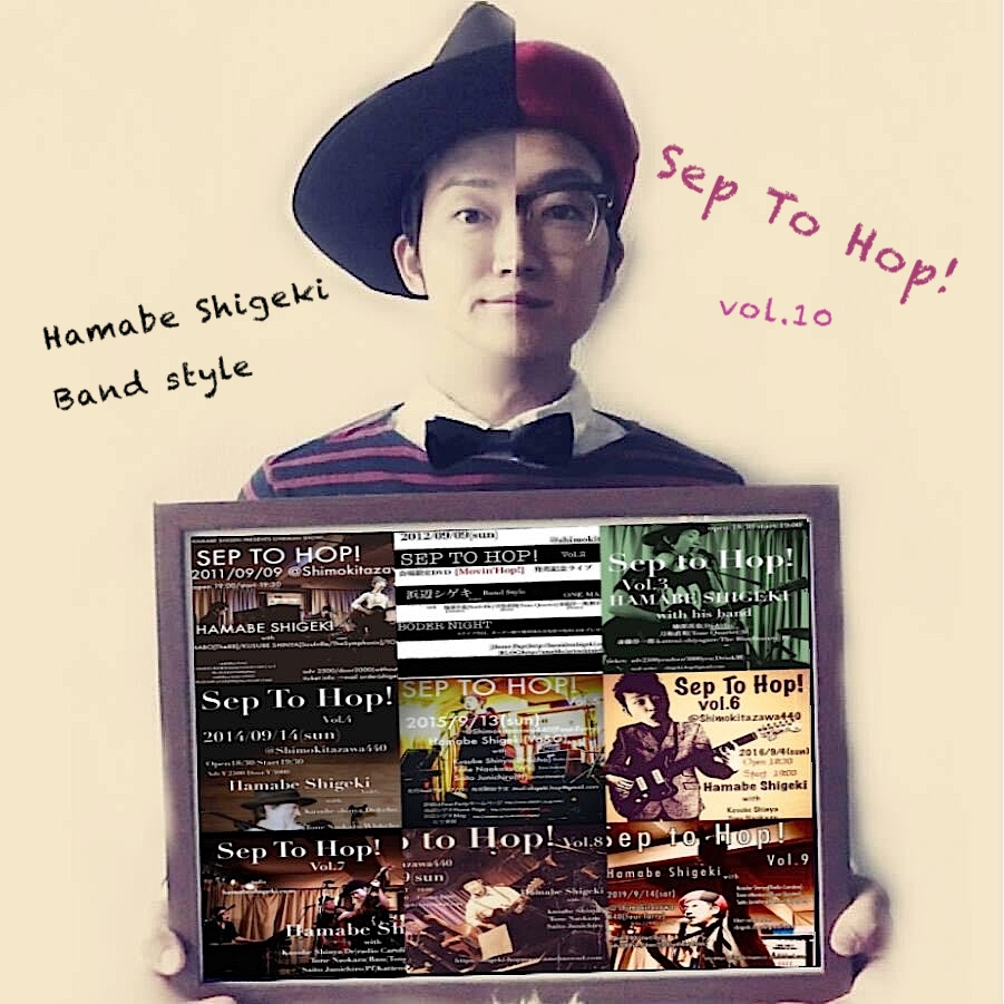 [Sep To Hop!] Vol.10 Hamabe Shigeki Band Live Stream
