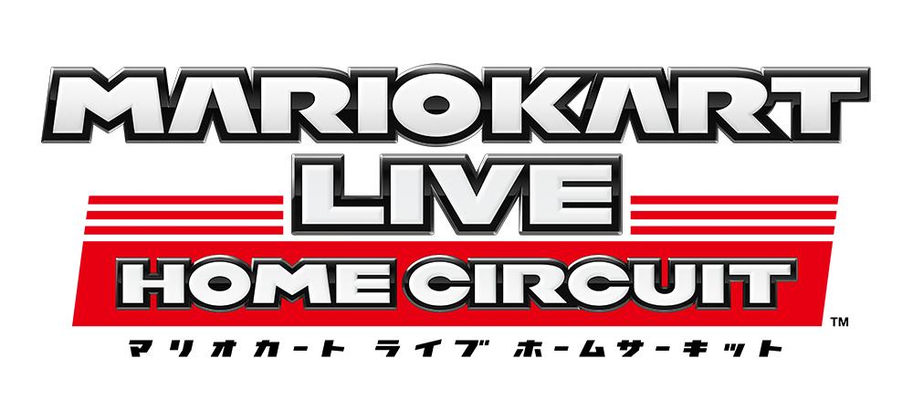 マリオカート ライブ ホームサーキット マリオセット(購入予約券 抽選受付)