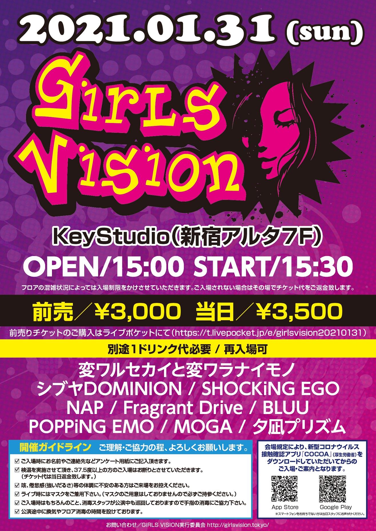GIRLS VISION@新宿アルタKeyStudio